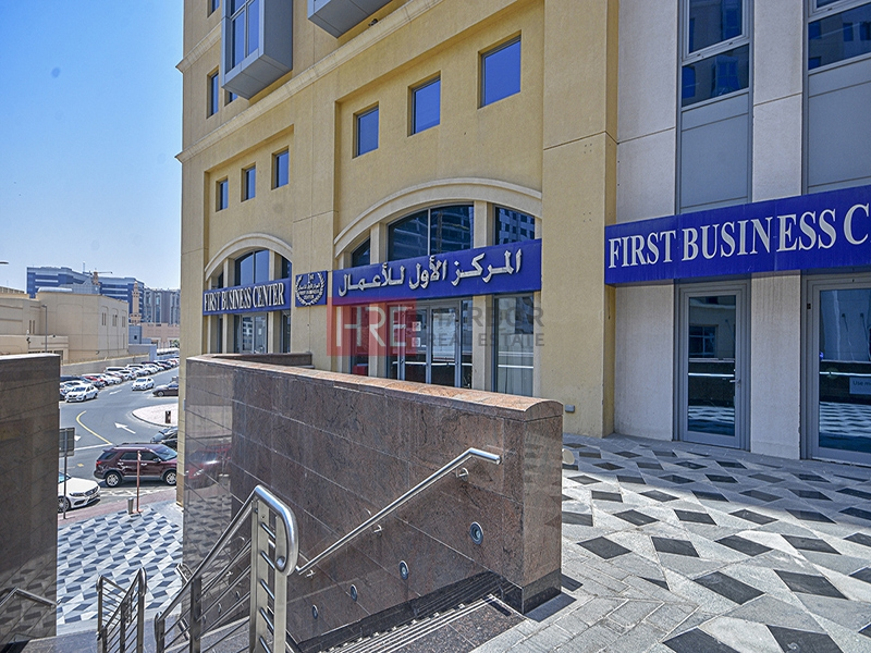 Chiller Free | Retail in Business Village