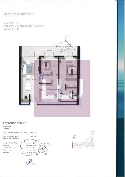 VACANT DECEMBER 2020 - SEA VIEWS - 247 SQ FT BALCONY
