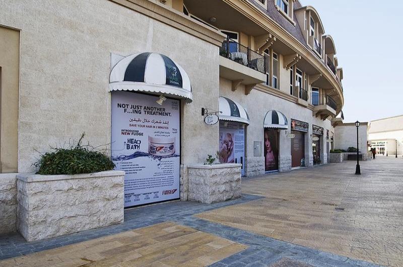 Central Building, Mirdif