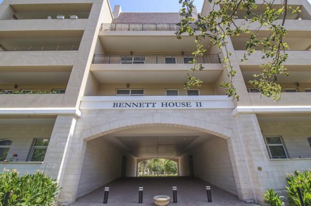 Bennett House 2, Motor City
