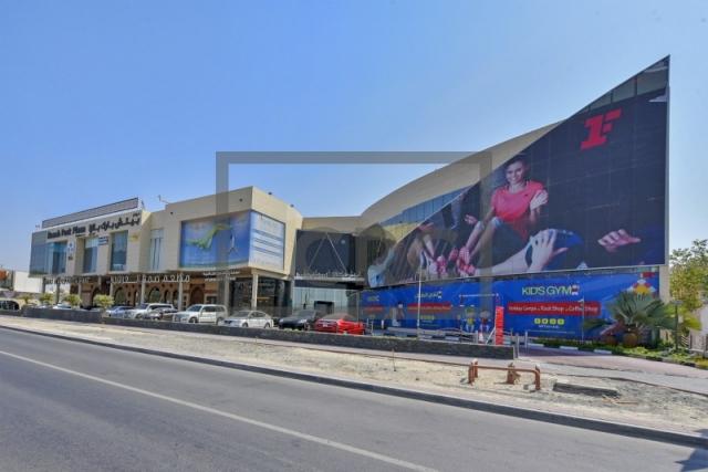 retail for rent in jumeirah, jumeirah 2 | 9