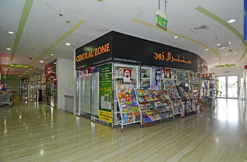 Studio Retail For Rent in  Central Building,  Mirdif | 0