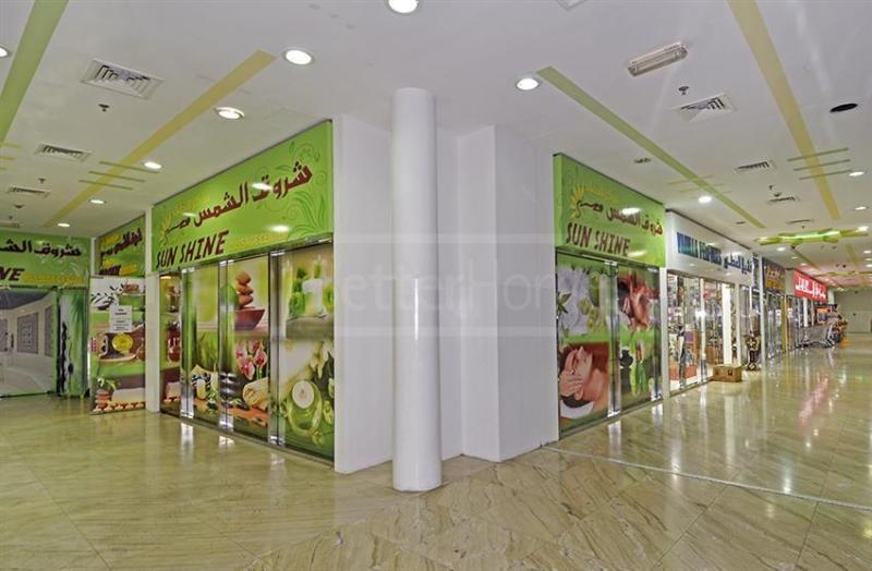 Studio Retail For Rent in  Central Building,  Mirdif | 1