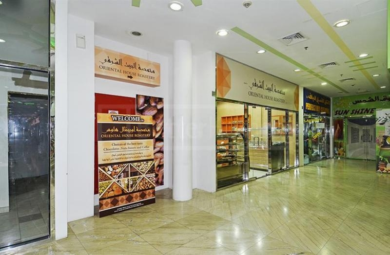 Studio Retail For Rent in  Central Building,  Mirdif | 3