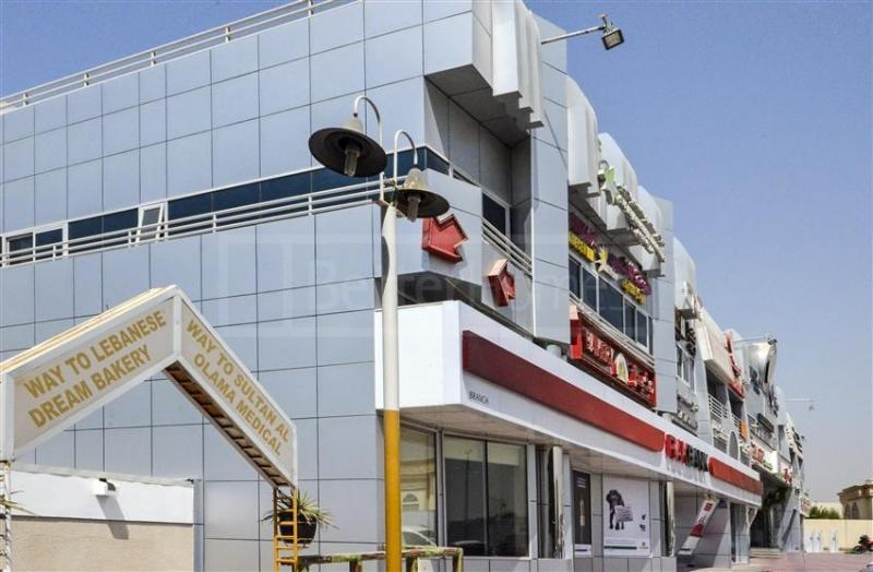 Studio Retail For Rent in  Central Building,  Mirdif | 9