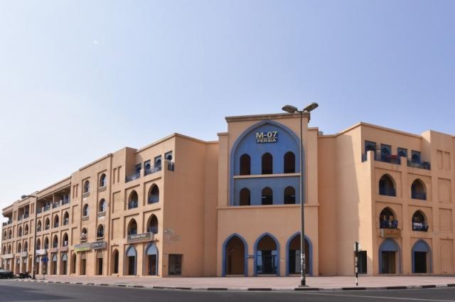 Persia, International City