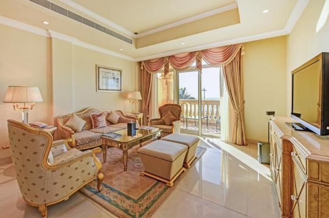 Kempinski Palm Residence, Palm Jumeirah