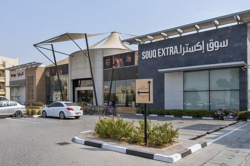 Studio Building For Sale in  Ewan Residence 2,  Dubai Investment Park | 7