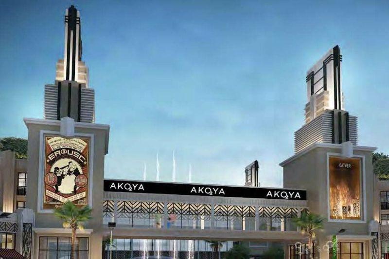 3 Bedroom Villa For Sale in  Aquilegia,  The Roots Akoya Oxygen   6