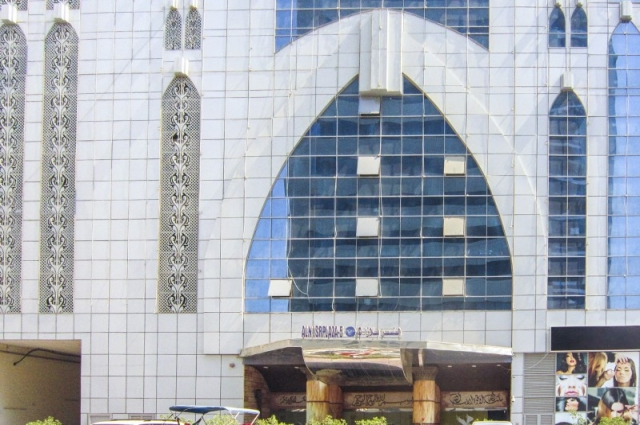 Al Niser Plaza, Majaz