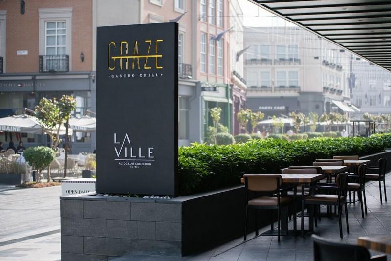 1 Bedroom Hotel Apartment For Rent in  La Ville Hotel & Suites,  City Walk | 10