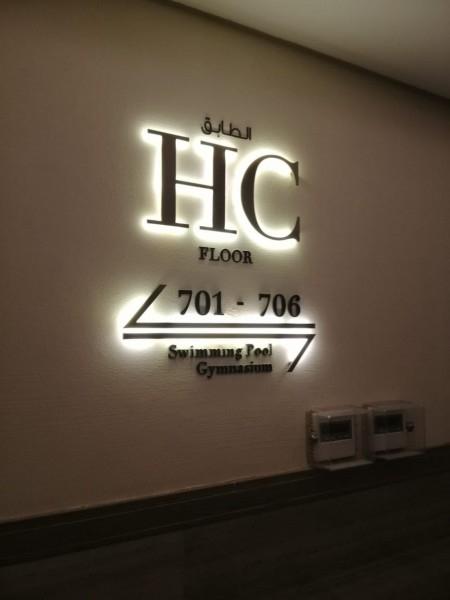 1 Bedroom Apartment For Rent in  Al Barsha 1,  Al Barsha | 10
