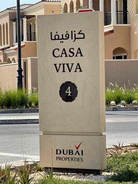 3 Bedroom Villa For Sale in  Casa Viva,  Serena | 15