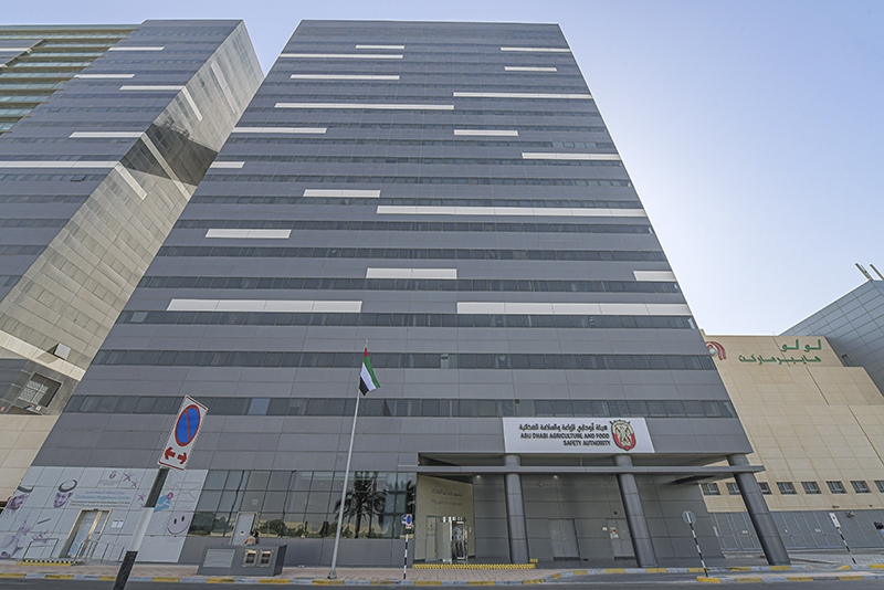 Studio Office For Rent in  Prestige Towers,  Mohammed Bin Zayed City | 12